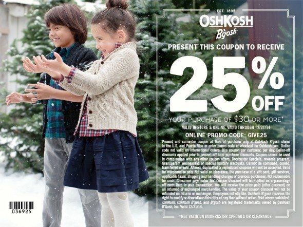 OshKosh Discount Code