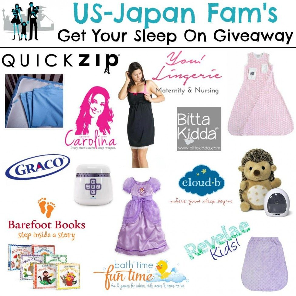baby items giveaway